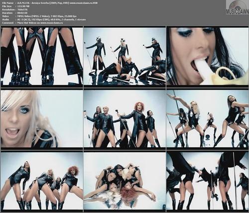 А.Р.М.И.Я – Армия сверху | A.R.M.I.YA – Armiya Sverhu [2008, DVD VOB] Music Video