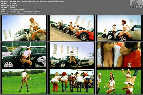 А.Р.М.И.Я и Вера Варламова – Алло, Алло | A.R.M.Y ft. Vera Varlamova – Allo, Allo [2010, HDrip] Music Video