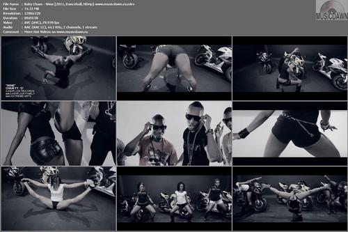 Baby Cham – Wine [2011, HD 720p] Music Video