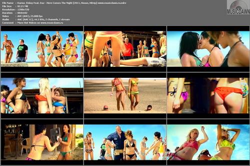 Darius & Finlay Feat. Daz – Here Comes The Night [2011, HD 720p] Music Video