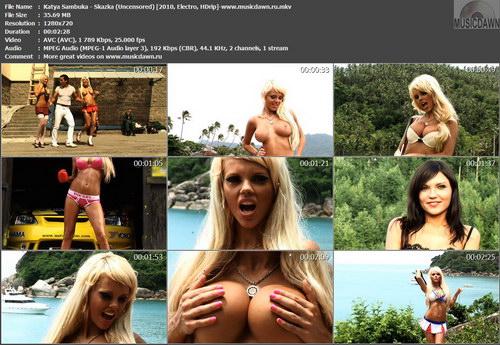 Катя Самбука - Сказка (без цензуры) / Katya Sambuka - Skazka (Uncensored) (2010, Electro, HDrip 720p)