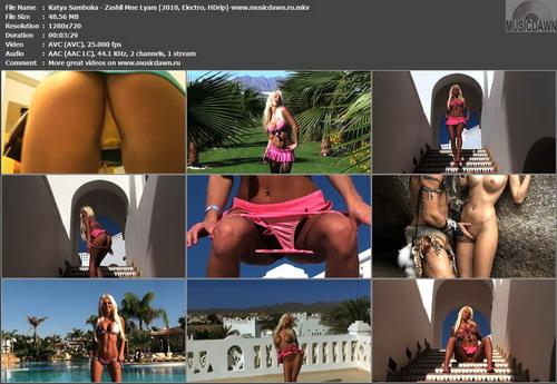 Катя Самбука – Зашли мне лям | Katya Sambuca – Zashli Mne Lyam (Uncensored) [2010, HDrip] Music Video (Re:Up)