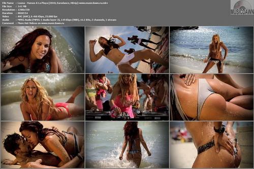 Loona – Vamos A La Playa [2010, HD 720p] Music Video