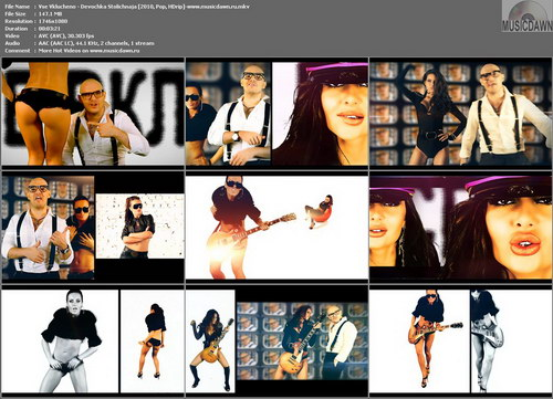 Всё включено – Девочка столичная | Vse Vklucheno – Devochka Stolichnaja [2010, HD 1080p] Music Video (Re:Up)