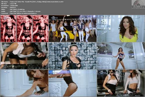 Яница ft. DJ Живко Микс – Разбий ме | Yanica i DJ Jivko Mix – Razbii Me [2011, HD 1080p] Music Video