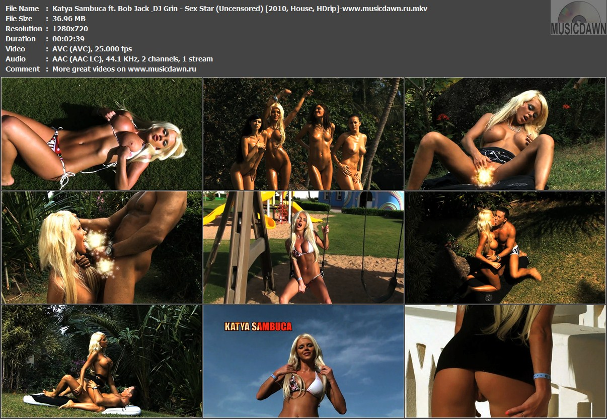 Катя самбука секс звезда клип фото 428-7