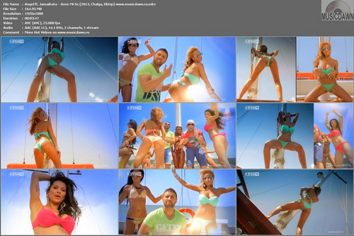 Ангел feat. Джамайката – Живее Ми Се | Angel ft. Jamaikata – Jivee Mi Se [2013, HD 1080p] Music Video