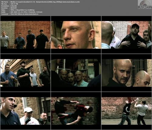 Bledniy & D-man55 (Iezekiel 25-17) - Beisja! (Serdce) 2008, Rap, DVDRip