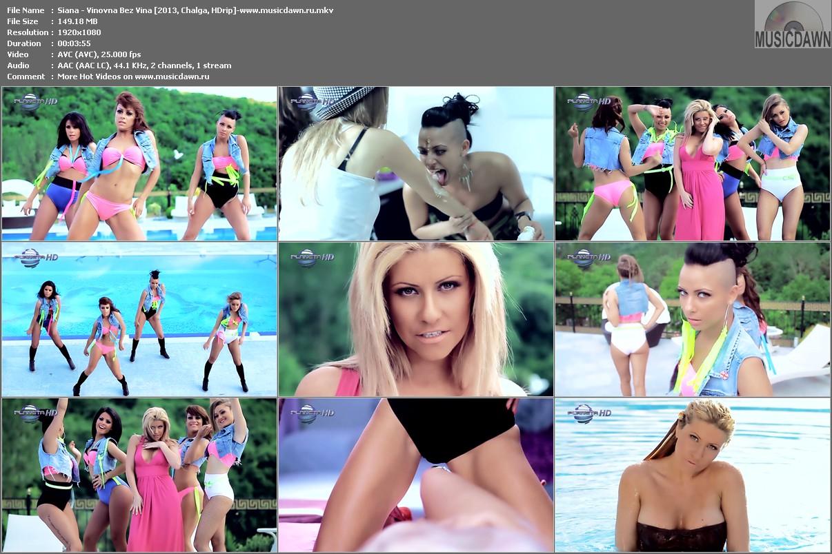 Сиана - Виновна без вина   Siana - Vinovna Bez Vina [2013, Chalga, HD 1080p]