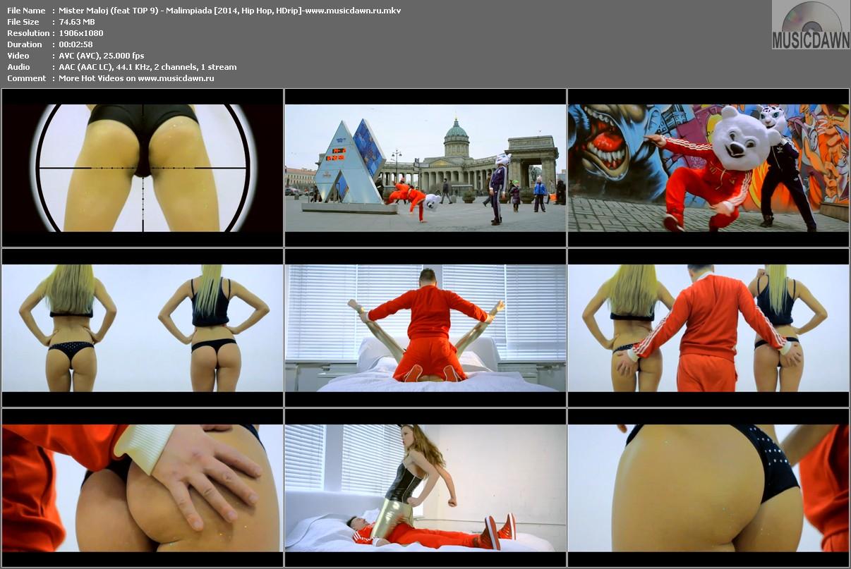 Мистер Малой - Малимпиада клип | Mister Maloj (feat TOP 9) - Malimpiada [2014, HD 1080p]