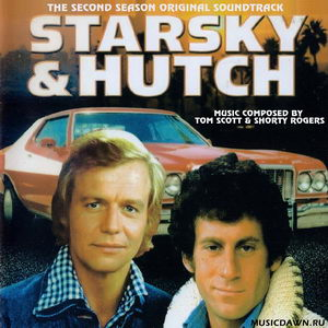 Tom Scott & Shorty Rogers - Starsky & Hutch TV Series (Season Two) OST Bootleg Cover Art
